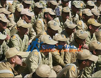 راهنماي جديد خرید خدمت سربازی