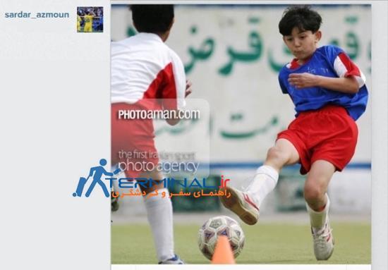 سردار در تیم ملی زیر ۱۲ سال + عکس