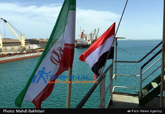 تصاویری از کشتی ایرانی اعزامی به یمن