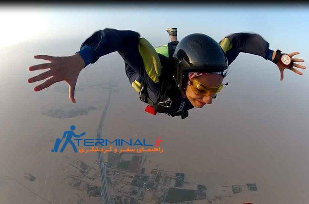 تصاویر دختر ایرانی که متخصص سقوط است!