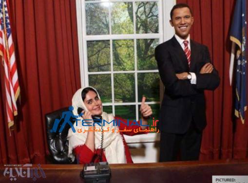 عکس: الناز شاکردوست در دفتر کار اوباما