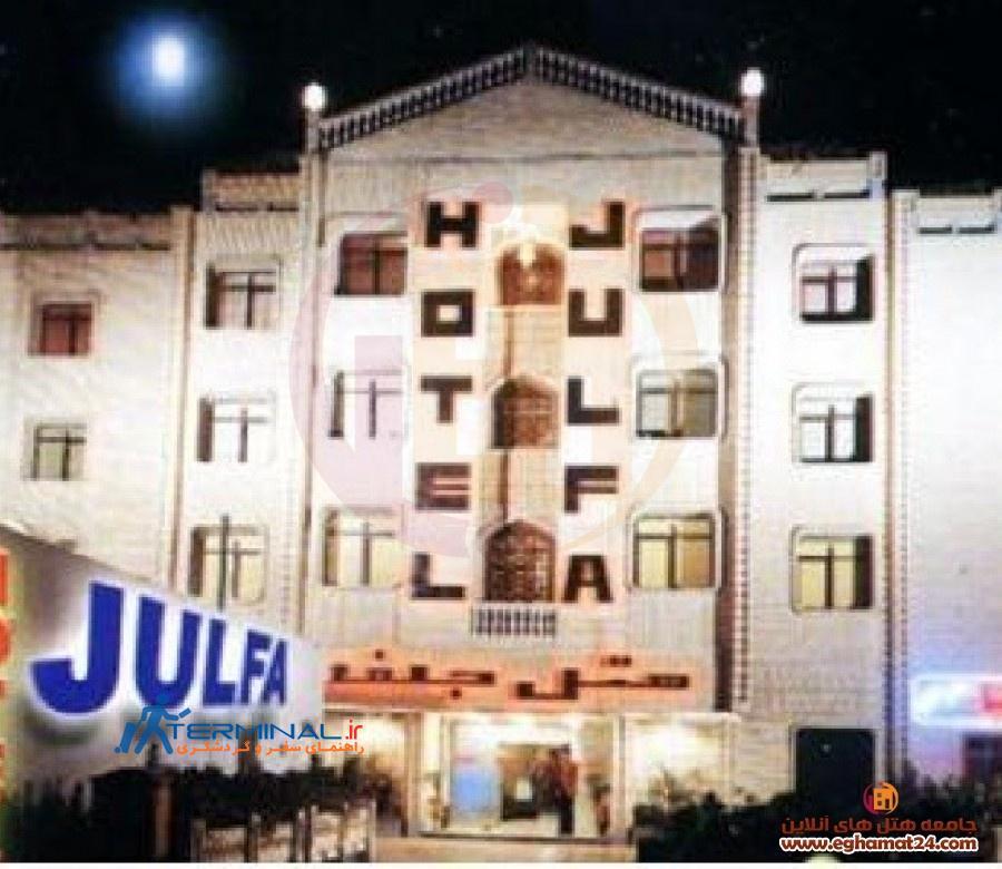 423jolfa_hotel.jpg (900×780)