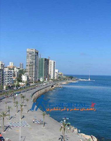 لبنان ، عروس خاورمیانه + تصویر