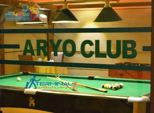 aryo-barzan-club.jpg (650×478)