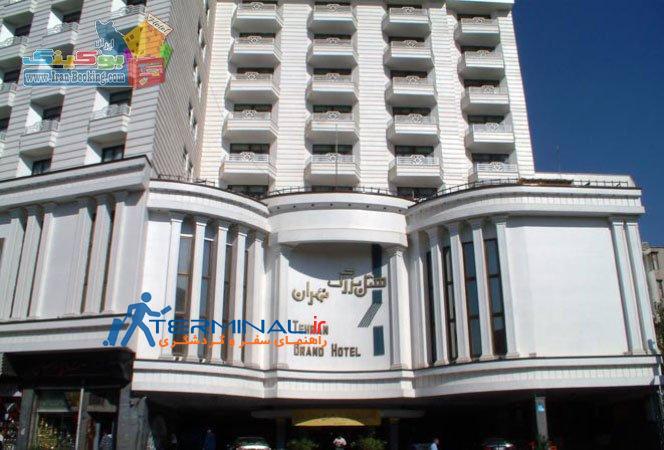 grand-hotel-great-tehran-2.jpg (664×450)