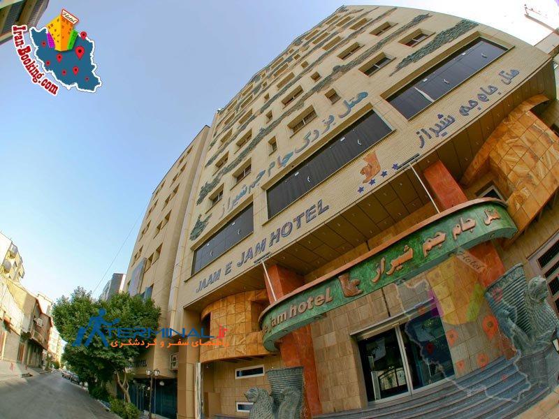 jamejam-hotel-shiraz.jpg (800×600)