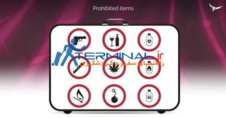 آوردن چه چیزهایی به هواپیما ممنوع است؟