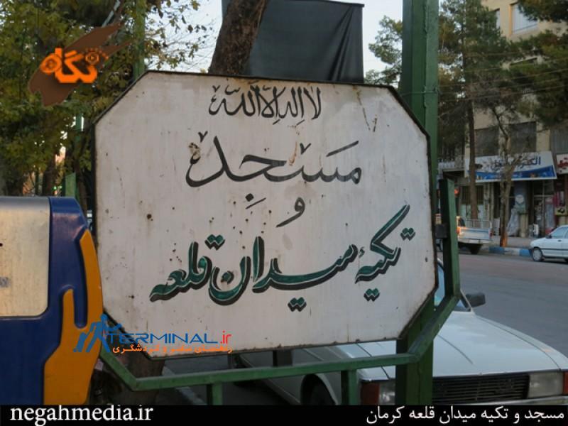 قلعه کرمان 10