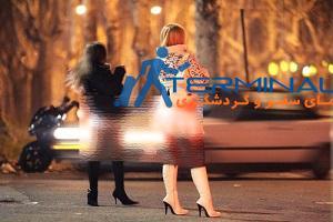 زنان تن فروش تهرانی را جمع کنید