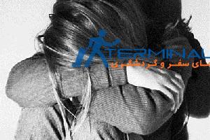 4 افغانی در تهران به زن خارجی تجاوز کردند