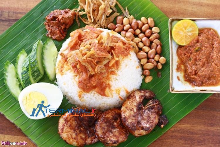 ناسی لماک، غذای ملی مالزی