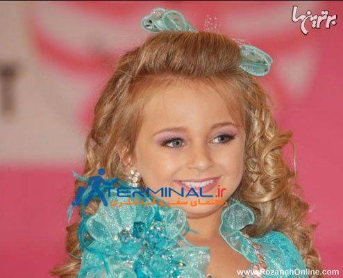 www.ROZANEHONLINE.com