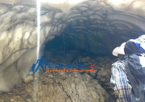 غار یخی چما
