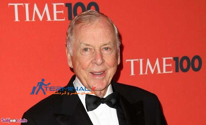 t boone pickens delivered newspapers