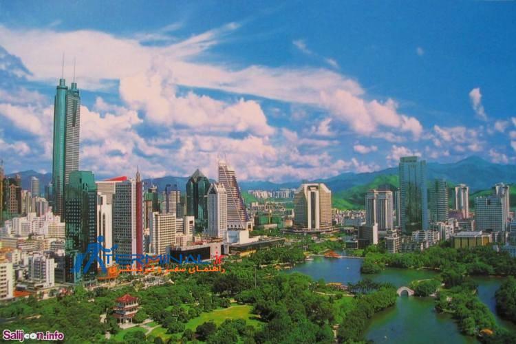 شنژن (Shenzhen)، چین