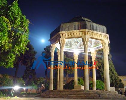 http://terminal.ir/wp-content/uploads/2015/12/Introducing-the-beautiful-and-scenic-places-in-Shiraz-Photos-irannaz-com-5.jpg
