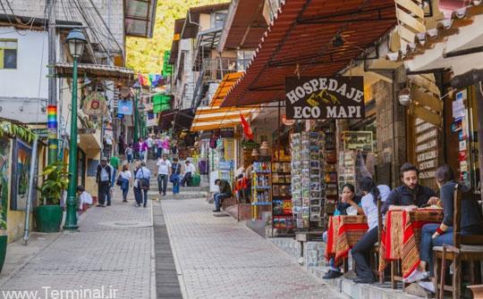 ماچوپیچو، شهر تمدن ها