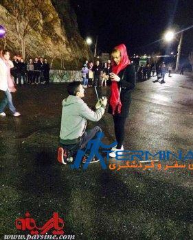 عکس دختری زیبا در تهران و خواستگاری به سبک آمریکایی !!